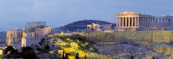 Athens Holiday