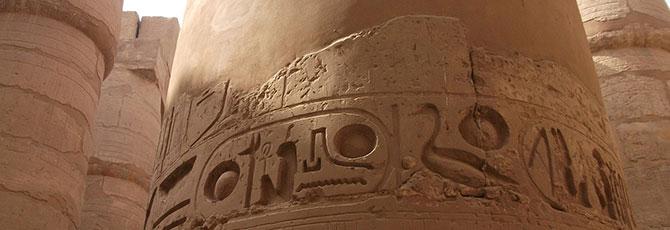 tt-header-egypt